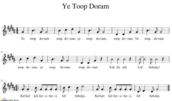 IMAGE ye toop doram sheet music